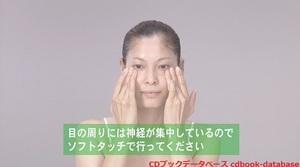 造顔マッサージ4.jpg