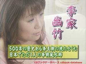 開運インテリア風水5.jpg