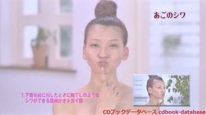 顔層筋DVDマスター4.jpg