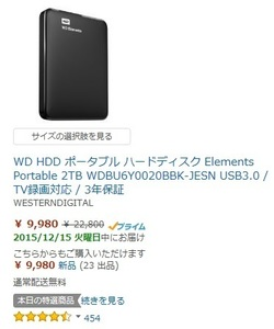 WD HDD ポータブル ハードディスク Elements Portable 2TB WDBU6Y0020BBK-JESN USB3.0.jpg
