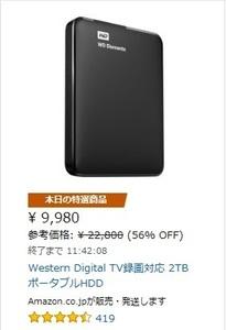 WD HDD2TB.jpg