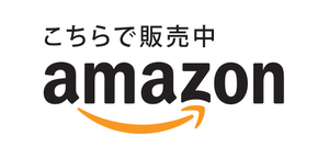 amazon-logo_JP_white[1].jpg