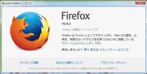firefox43.0.2.jpg
