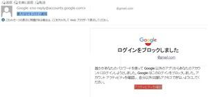 gmail_outlook.jpg